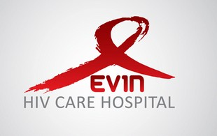 Evin Hiv Cae Hospital Logo